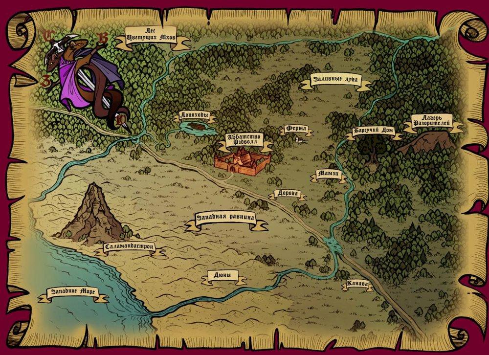 map_sable_quean_medium.jpg