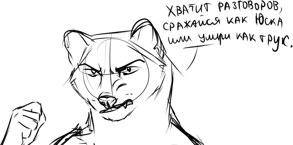 спойлеррр.png