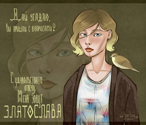 Рисунки Станвэ