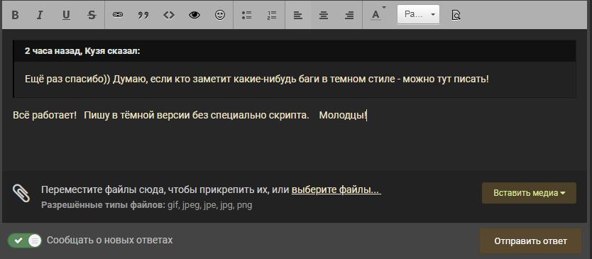 352696569_Opera_2019-02-02_212600_www.redwall_ru.png.6fc14dc9db912fbd7b74c414dcf25550.png