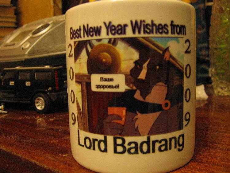 "Кружка ""Lord Badrang"""