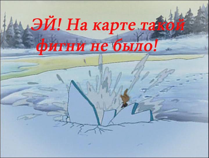 Hroniki.Redvolla.(1.sezon.01.seriya.iz.13).1999.XviD.DVDRip.avi_000224650.png