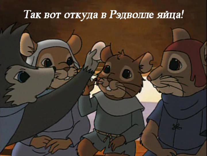 Hroniki.Redvolla.(1.sezon.01.seriya.iz.13).1999.XviD.DVDRip.avi_000692011.png
