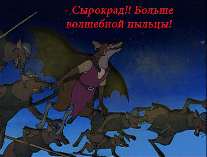 Hroniki.Redvolla.(1.sezon.01.seriya.iz.13).1999.XviD.DVDRip.avi_000905331.png