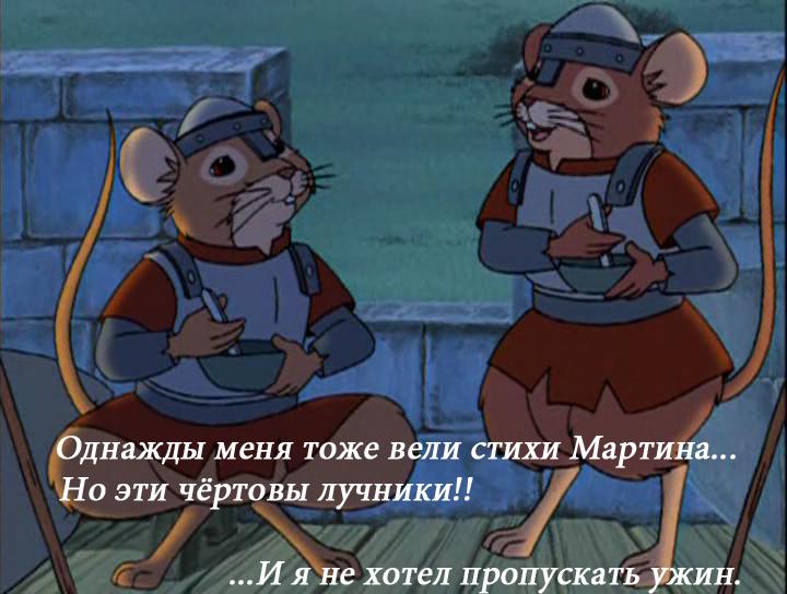 Hroniki.Redvolla.(1.sezon.13.seriya.iz.13).1999.XviD.DVDRip.avi_000447342.png