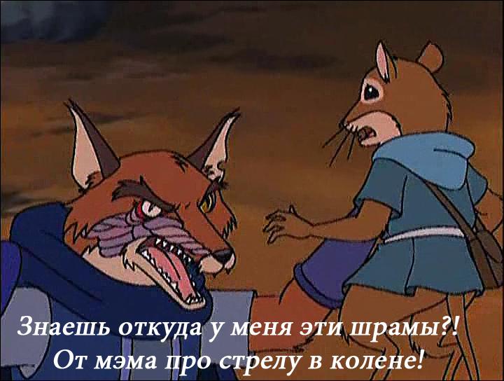 Hroniki.Redvolla.(2.sezon.02.seriya.iz.13).2000.XviD.DVDRip.avi_001232577.png