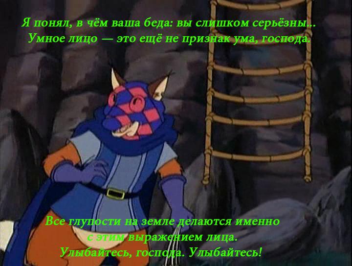 Hroniki.Redvolla.(2.sezon.06.seriya.iz.13).2000.XviD.DVDRip.avi_000269811.png