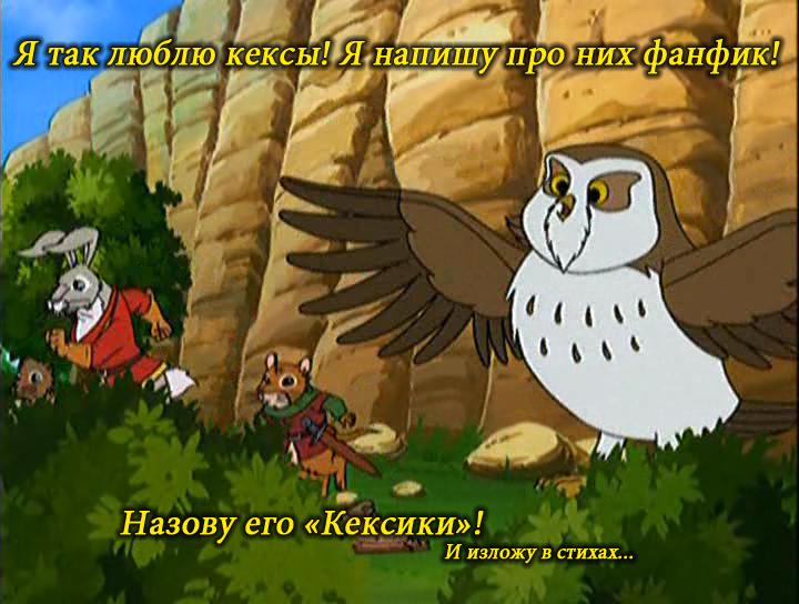 Hroniki.Redvolla.(2.sezon.07.seriya.iz.13).2000.XviD.DVDRip.avi_000411801.png