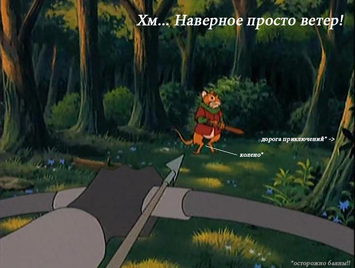 Hroniki.Redvolla.(2.sezon.08.seriya.iz.13).2000.XviD.DVDRip.avi_000899015.png