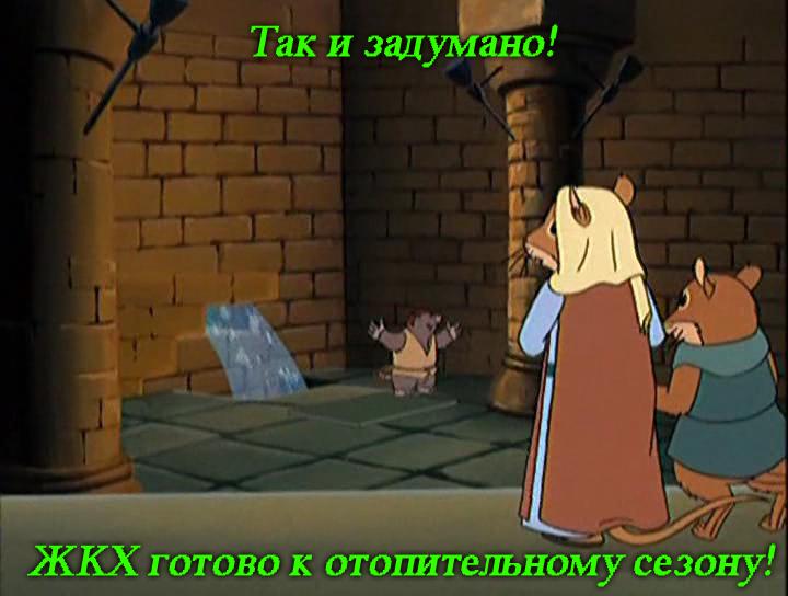 Hroniki.Redvolla.(2.sezon.09.seriya.iz.13).2000.XviD.DVDRip.avi_000940617.png