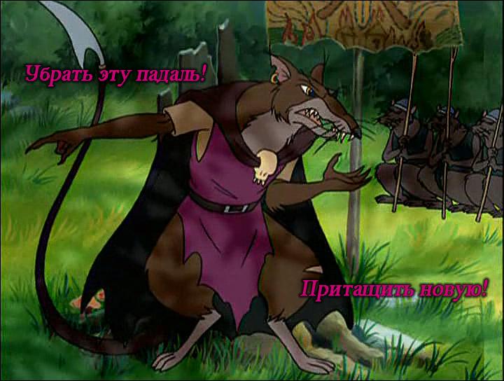 Hroniki.Redvolla.(1.sezon.02.seriya.iz.13).1999.XviD.DVDRip.avi_000510000.png