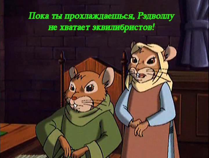 Hroniki.Redvolla.(2.sezon.01.seriya.iz.13).2000.XviD.DVDRip.avi_000414662.png