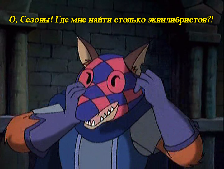 Hroniki.Redvolla.(2.sezon.01.seriya.iz.13).2000.XviD.DVDRip.avi_000640375.png