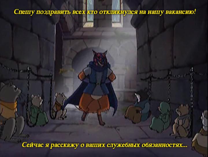 Hroniki.Redvolla.(2.sezon.02.seriya.iz.13).2000.XviD.DVDRip.avi_000568135.png
