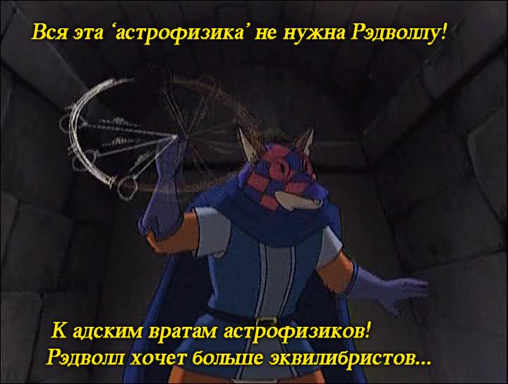 Hroniki.Redvolla.(2.sezon.02.seriya.iz.13).2000.XviD.DVDRip.avi_000578057.png