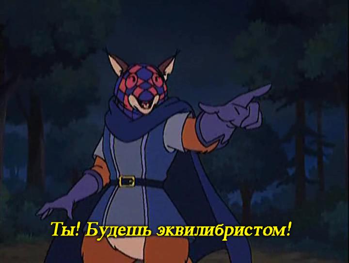 Hroniki.Redvolla.(2.sezon.02.seriya.iz.13).2000.XviD.DVDRip.avi_000901267.png