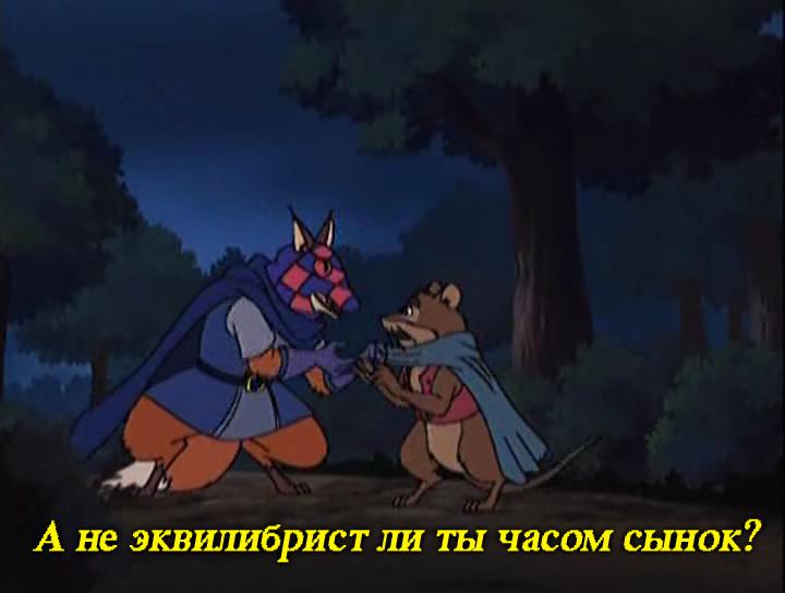 Hroniki.Redvolla.(2.sezon.02.seriya.iz.13).2000.XviD.DVDRip.avi_000913291.png
