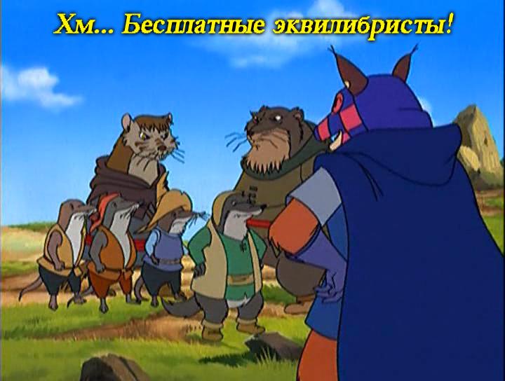 Hroniki.Redvolla.(2.sezon.06.seriya.iz.13).2000.XviD.DVDRip.avi_000576291.png