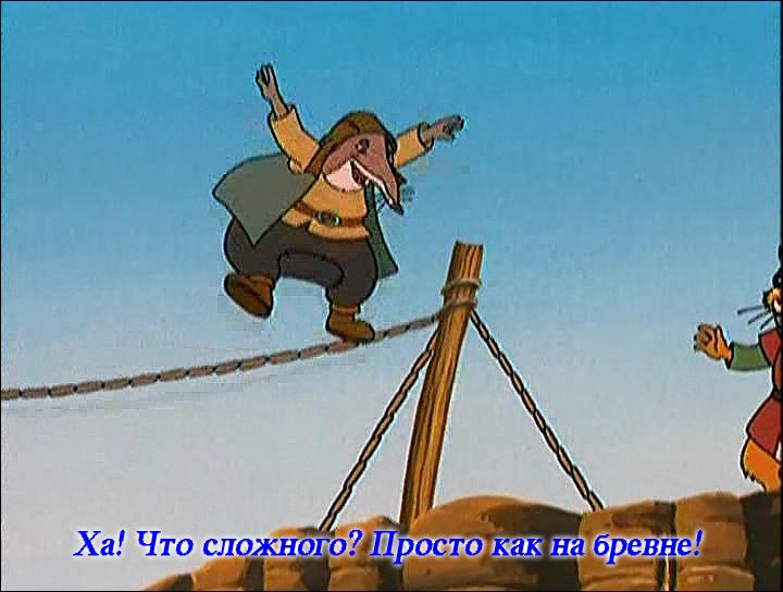 Hroniki.Redvolla.(2.sezon.09.seriya.iz.13).2000.XviD.DVDRip.avi_001181452.png