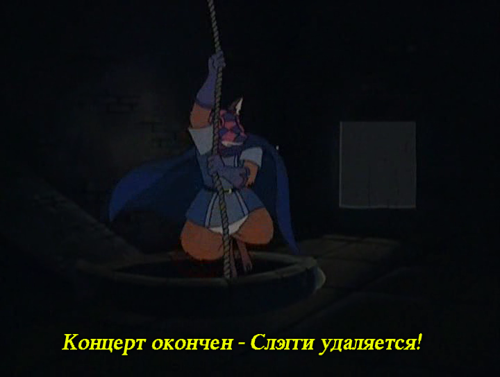 Hroniki.Redvolla.(2.sezon.13.seriya.iz.13).2000.XviD.DVDRip.avi_000127696.png