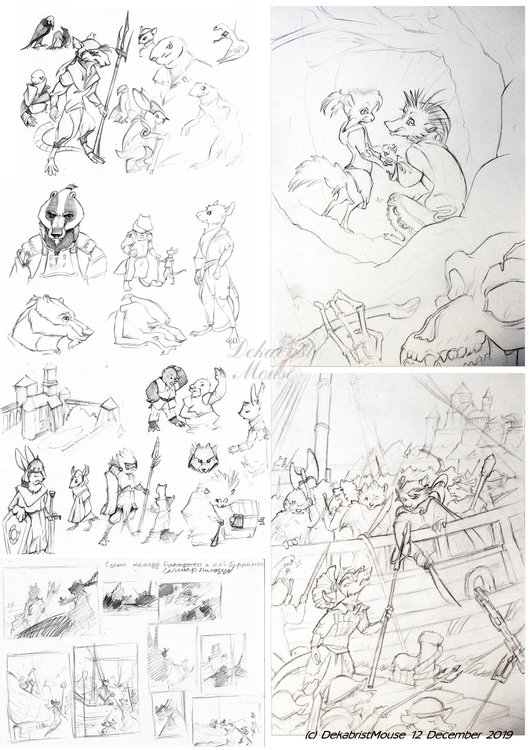 bunch of a sketches.jpg