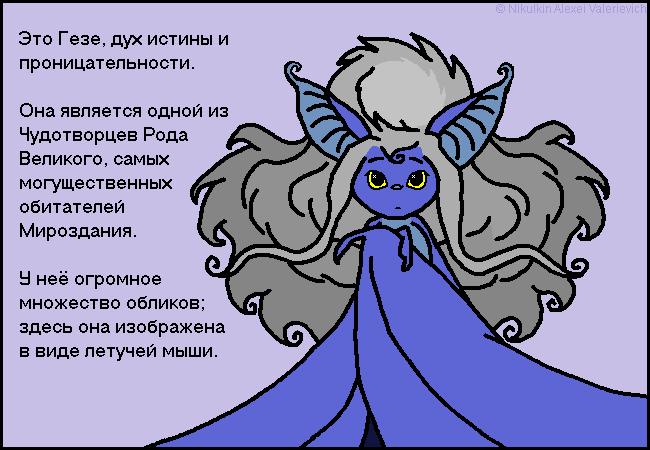 nav-miniature-000003