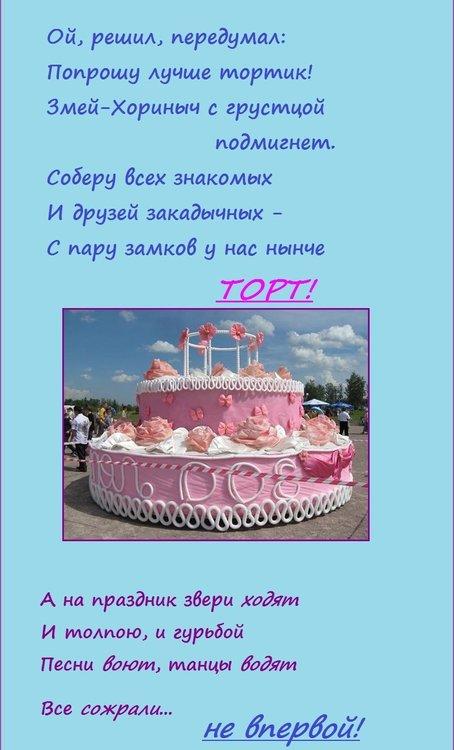 1686971666_3.thumb.jpg.6444865ff90ac155cf00b4ad87364ac2.jpg