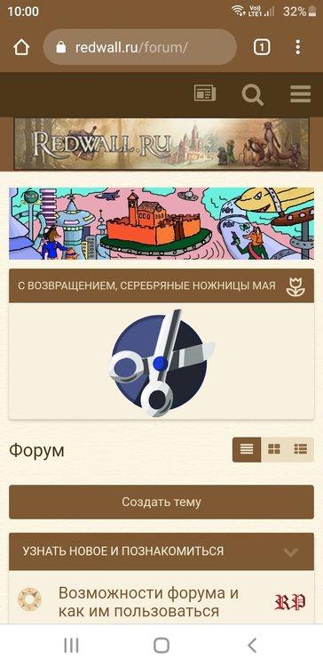 Screenshot_20210401-100033.jpg