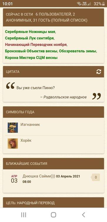 Screenshot_20210401-100104.jpg
