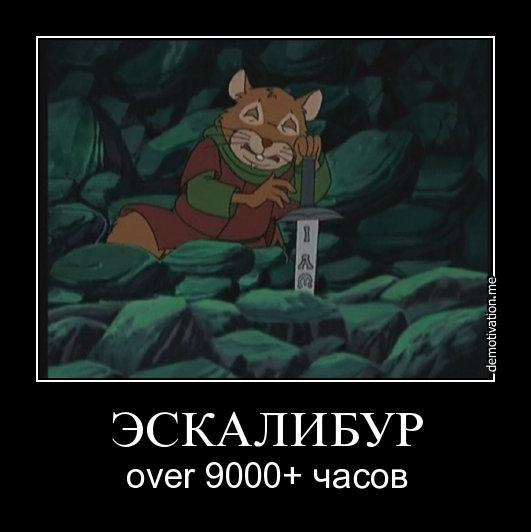 post-11-1342112166.jpg